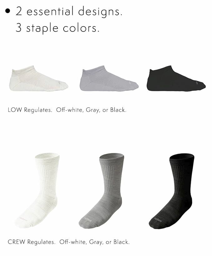 maqoo-merino-wool-socks-product-styles-colors